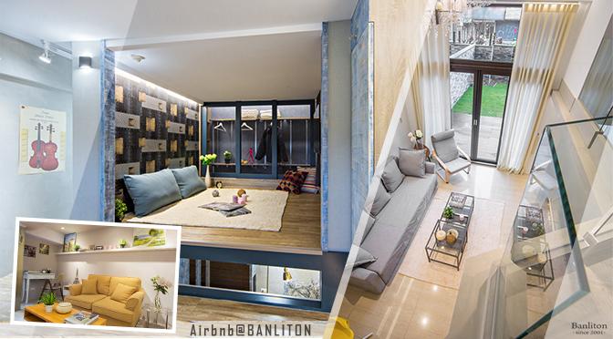[挑高夾層設計] 夾層版airbnb!適合小家庭的挑高生活體驗