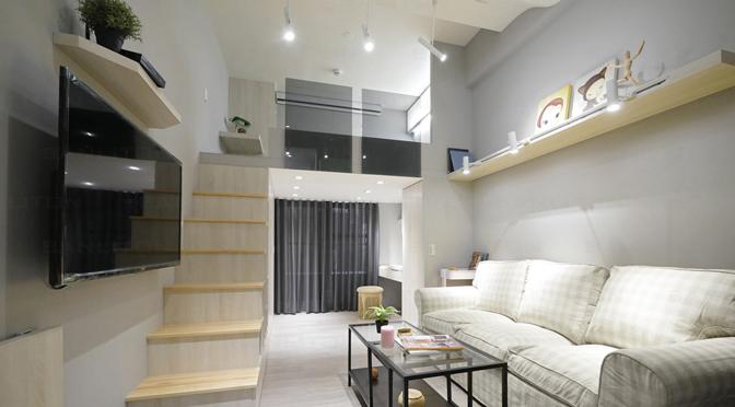 [低預算挑高夾層設計] 60萬完成小宅輕裝修,滿足機能、收納、好生活