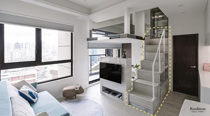 〔挑高夾層設計〕就是要面面俱到,關於夾層收納樓梯的多型態用法